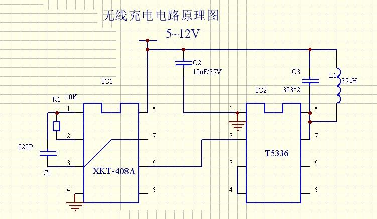 我想用最简单的电路来做一个充电器,利用电容降压,输出5v,电流600~80图片