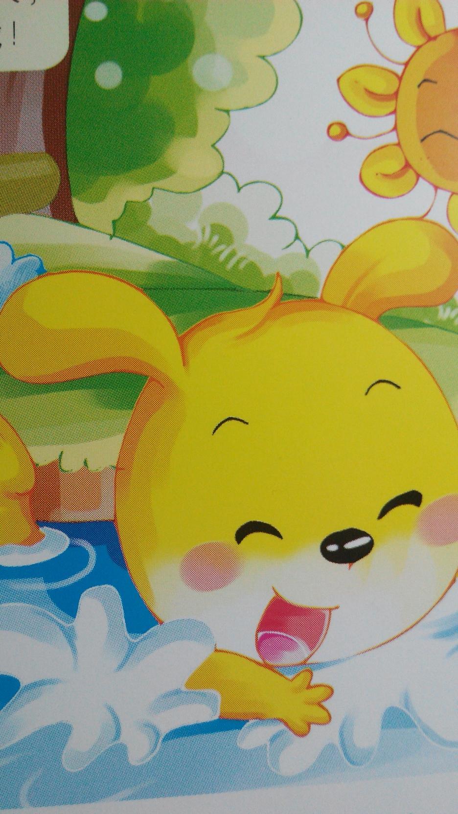 """有只小狗很想学游泳,便去找鸭子姑姑,说:""""喂,鸭子,来教我游泳吧!""""图片"""