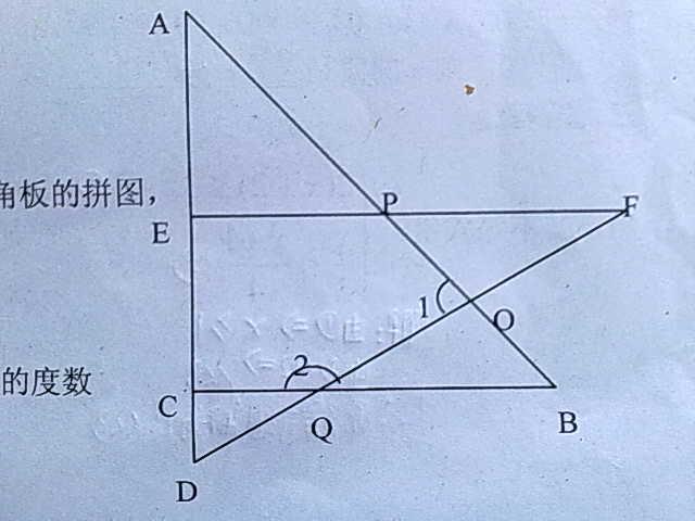 要求,证明步骤清晰,用7年级的几何知识证明!问题补充图片