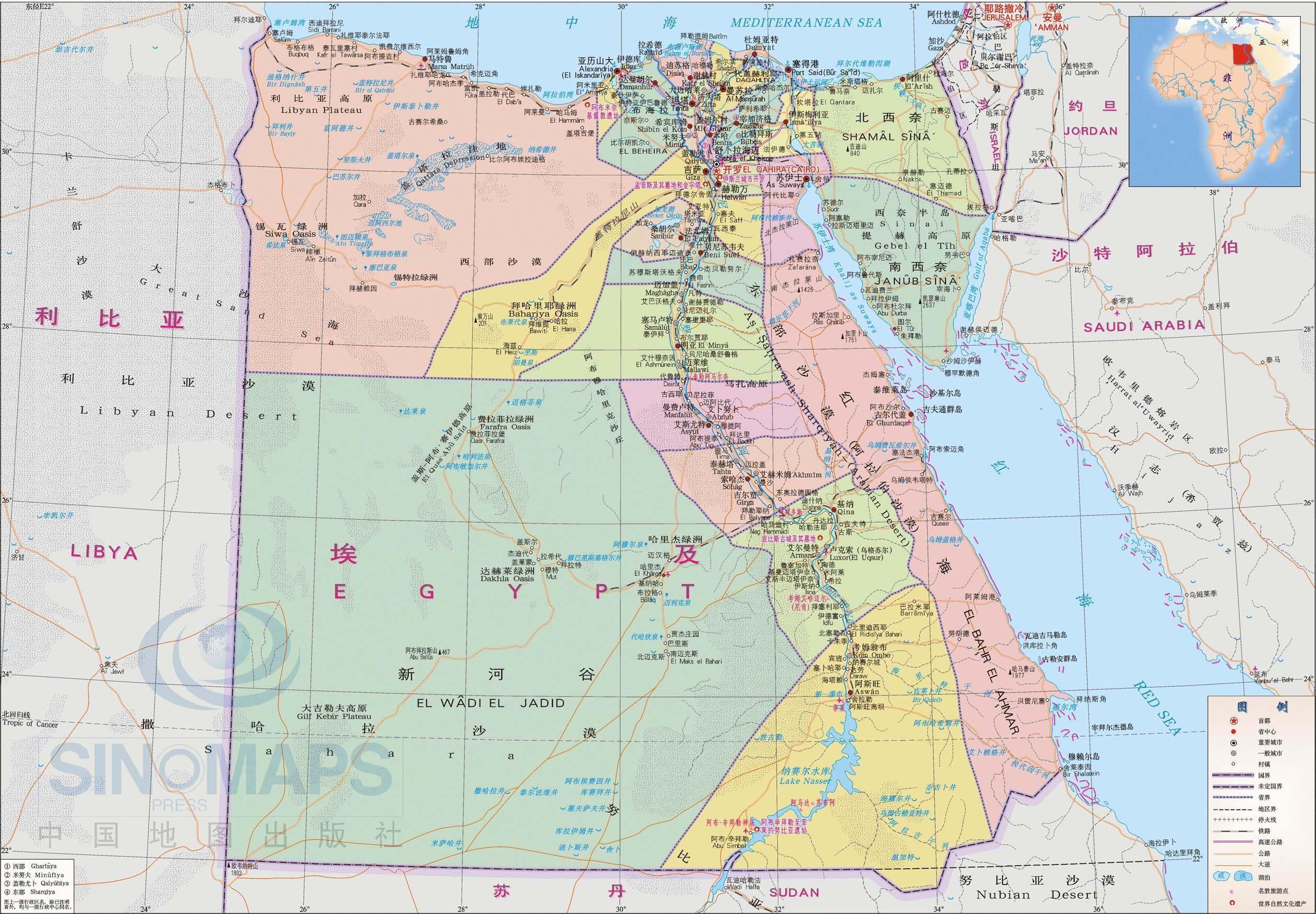 古埃及位于非洲东北部图片