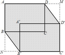 在长方形abcd中,ab=8cm