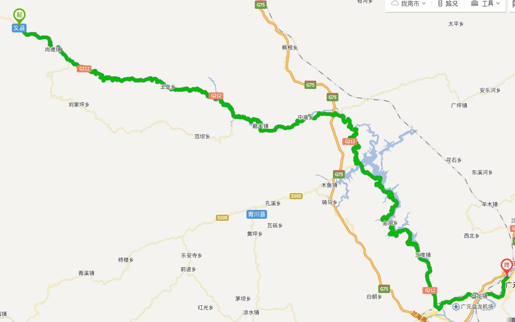 文县至广元多少公里