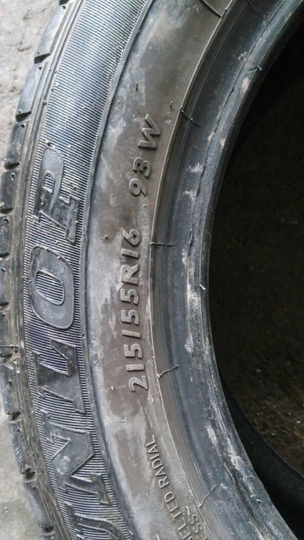 这种轮胎打多少气压 为什么图片