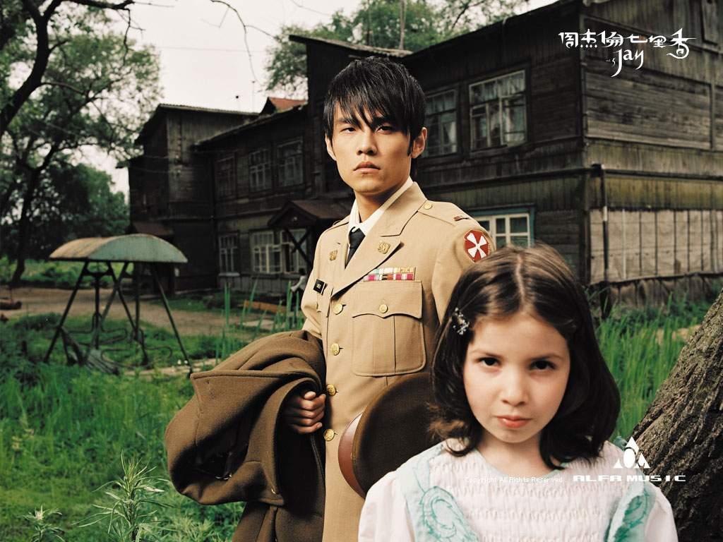 卢卢6378    2011-10-19 14:03 七里香的封面呗  非筱琦    2011-10