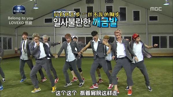 exo综艺节目完整版 exo m综艺节目完整版 exo完整版综艺