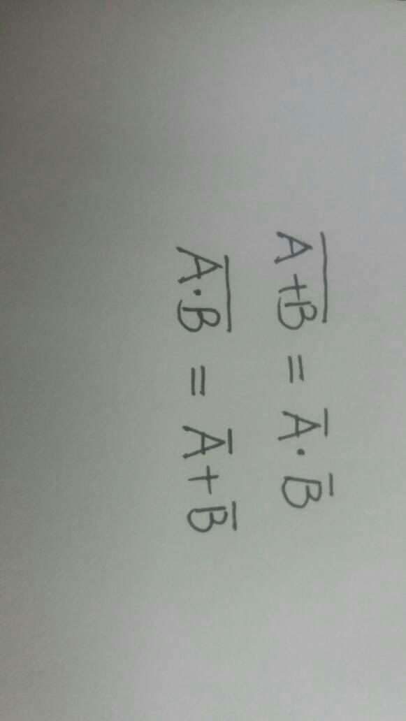 摩根定理怎么做题