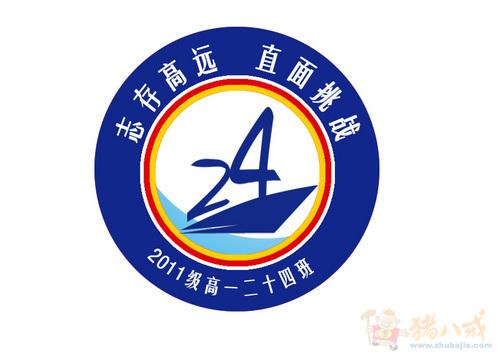 logo logo 标志 设计 图标 500_353图片