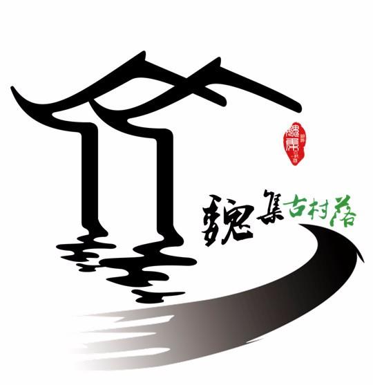 惠民县有什么好玩的