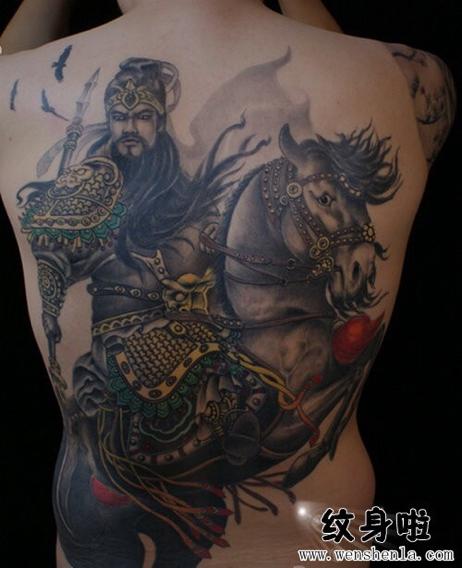战马关公纹身带颜色图片