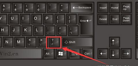 我的电脑输入法简体中文-美式键盘没了怎么办?图片