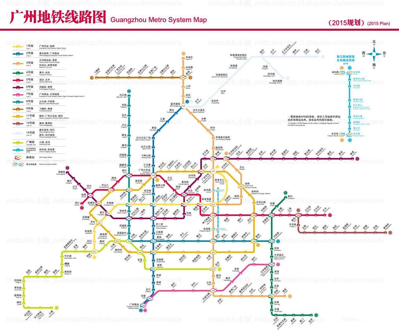 广州地铁6号线线路图 广州地铁5号线线路图 广州地铁3号线线路图图片图片