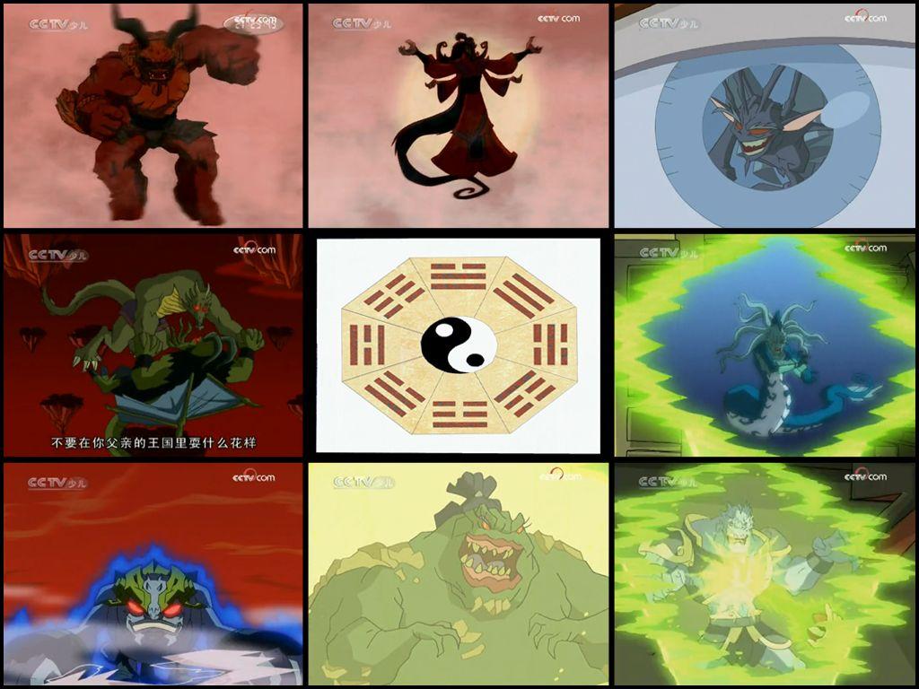 成龙历险记中的八大恶魔与?魔兽世界?各种族有什么相似之处?图片