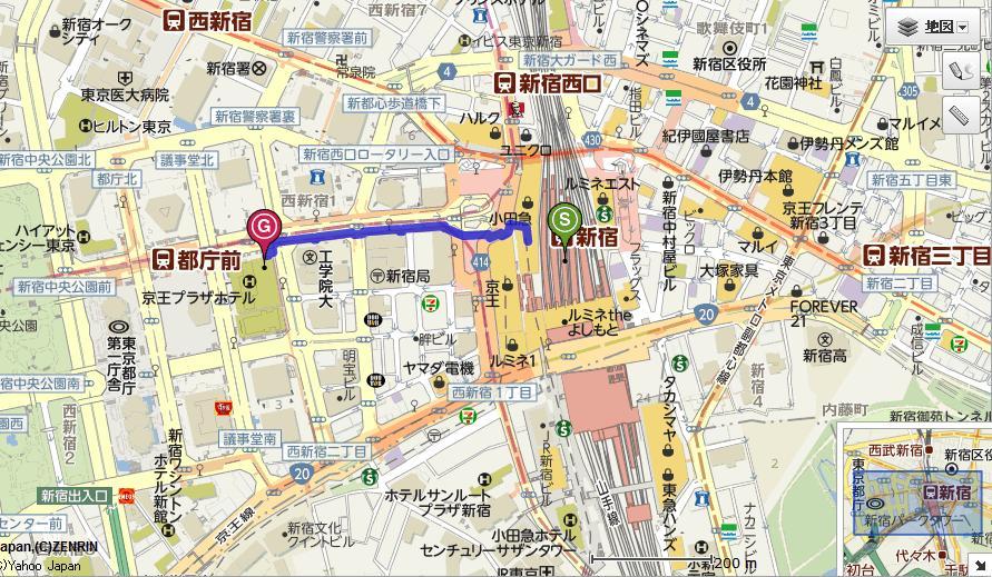 新宿京王广场酒店