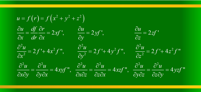 y=x^x则y的二阶导数