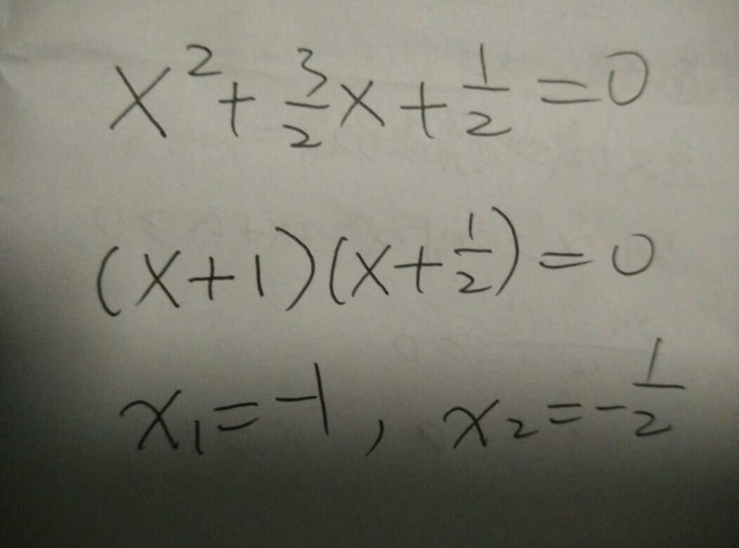 怎么求特征根方程