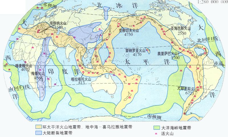 世界上是不是每个国家都有一个火山图片