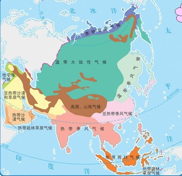 亚洲气候类型分布图