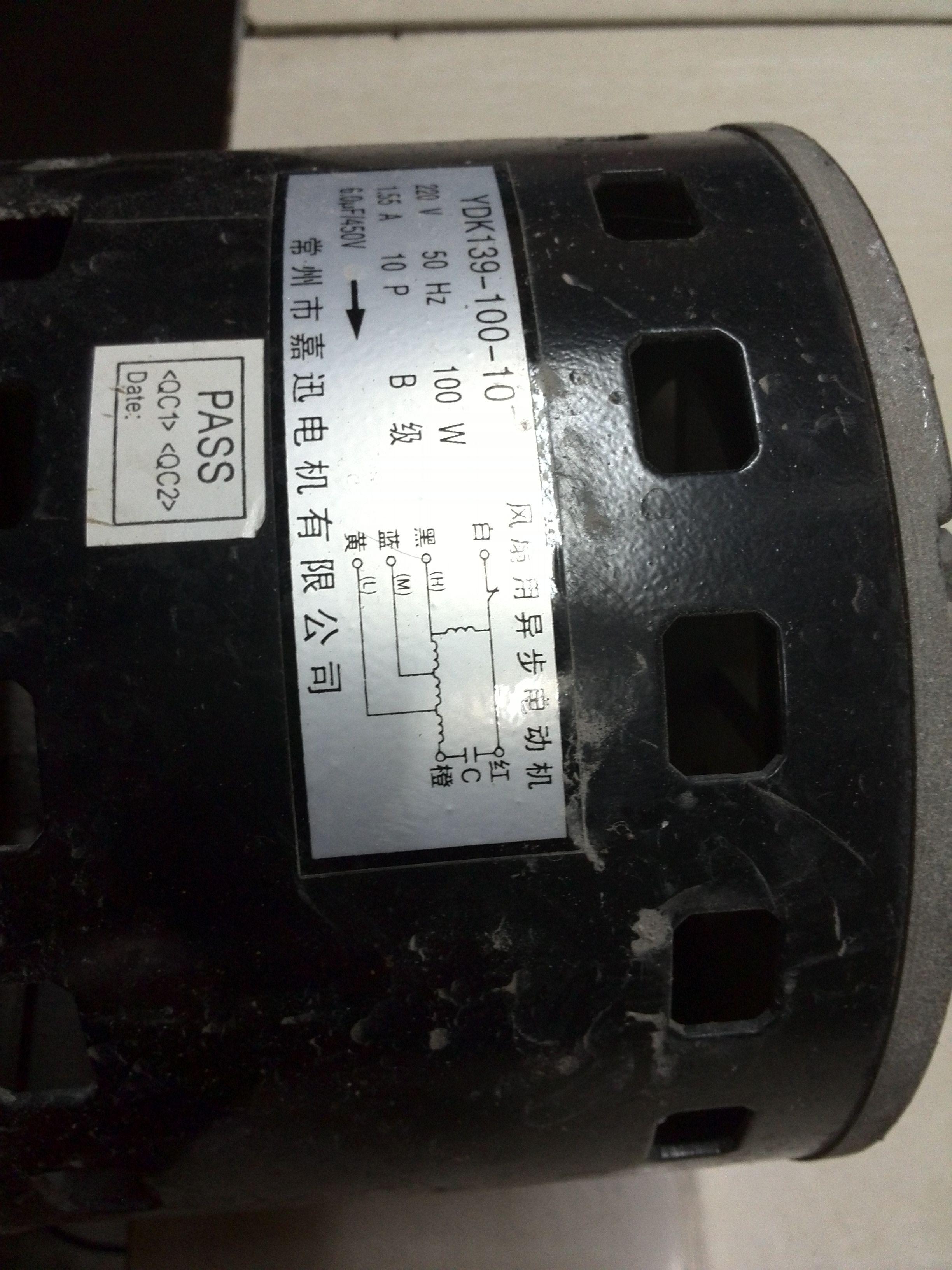 风扇电机接线图 交流接触器接线图-电风扇电路图 电风扇电机接线图 图片