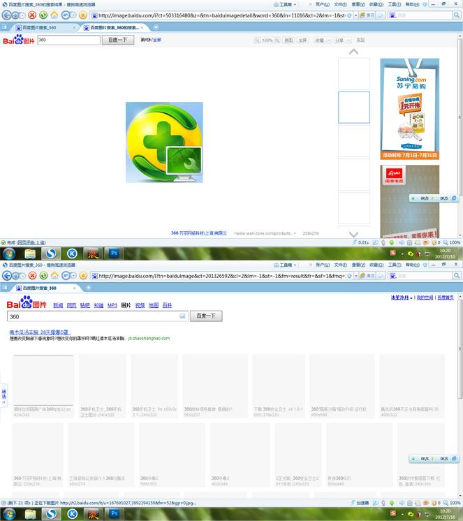 百度图片和视频搜索不显示缩略图.求帮助图片