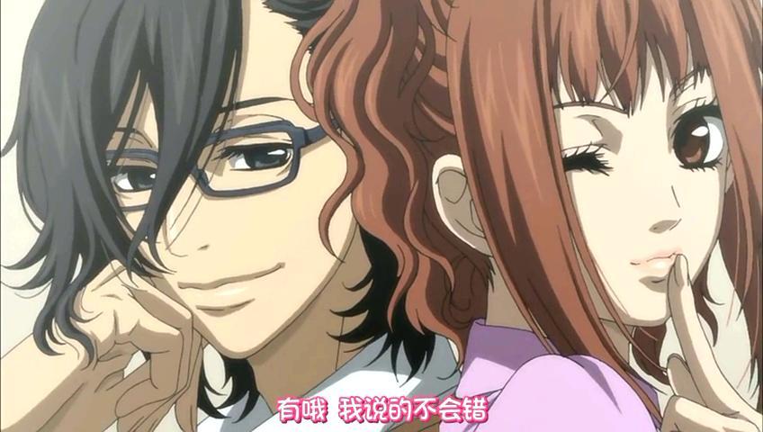 有没有关于日本恋爱的动漫