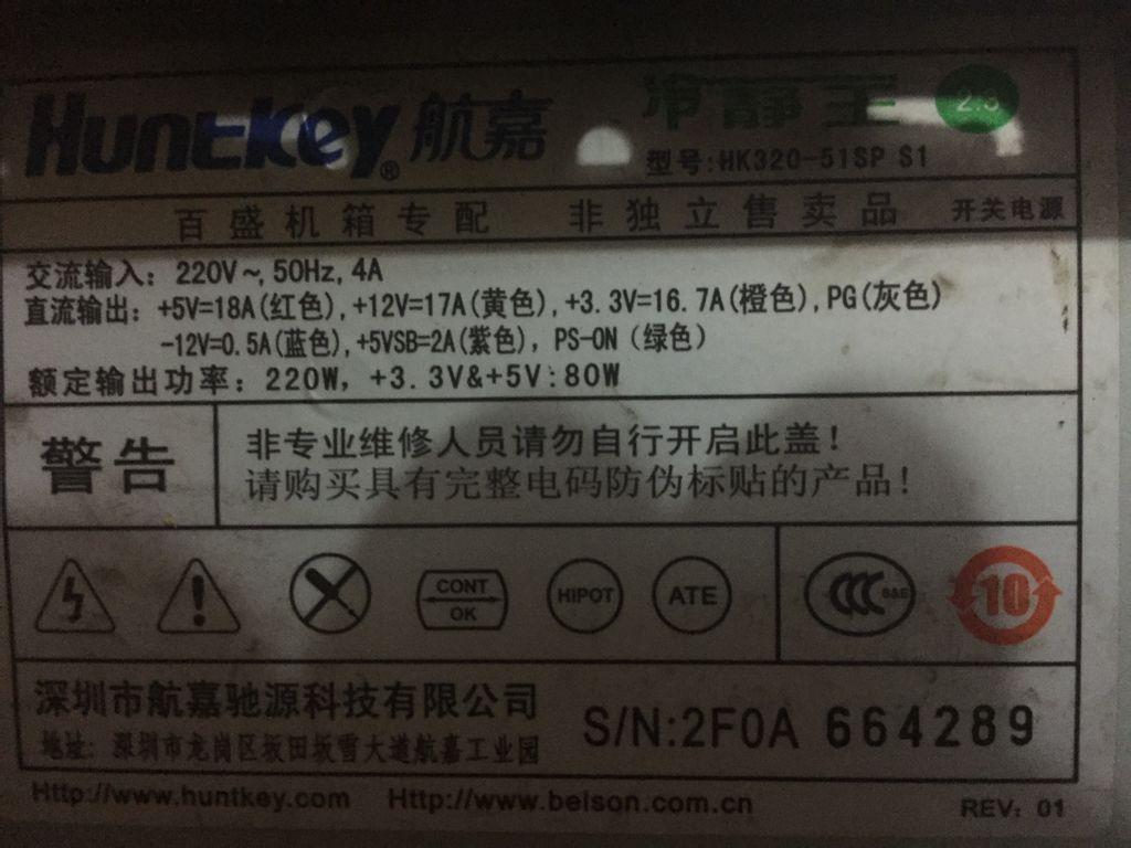 220v电源挅�.��kh�^k9P_这是220v的电源吗