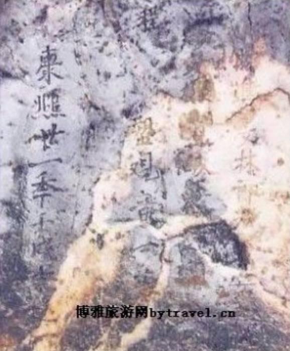 永州东安景点