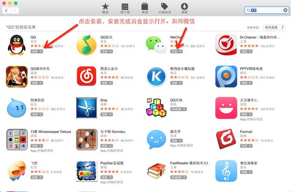 阳光播库app下载