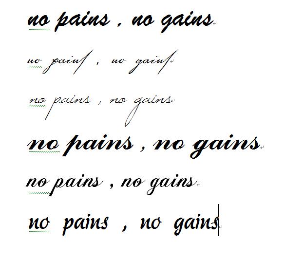 好看的字体.拼接.当做纹身图.纹在胳膊内侧图片