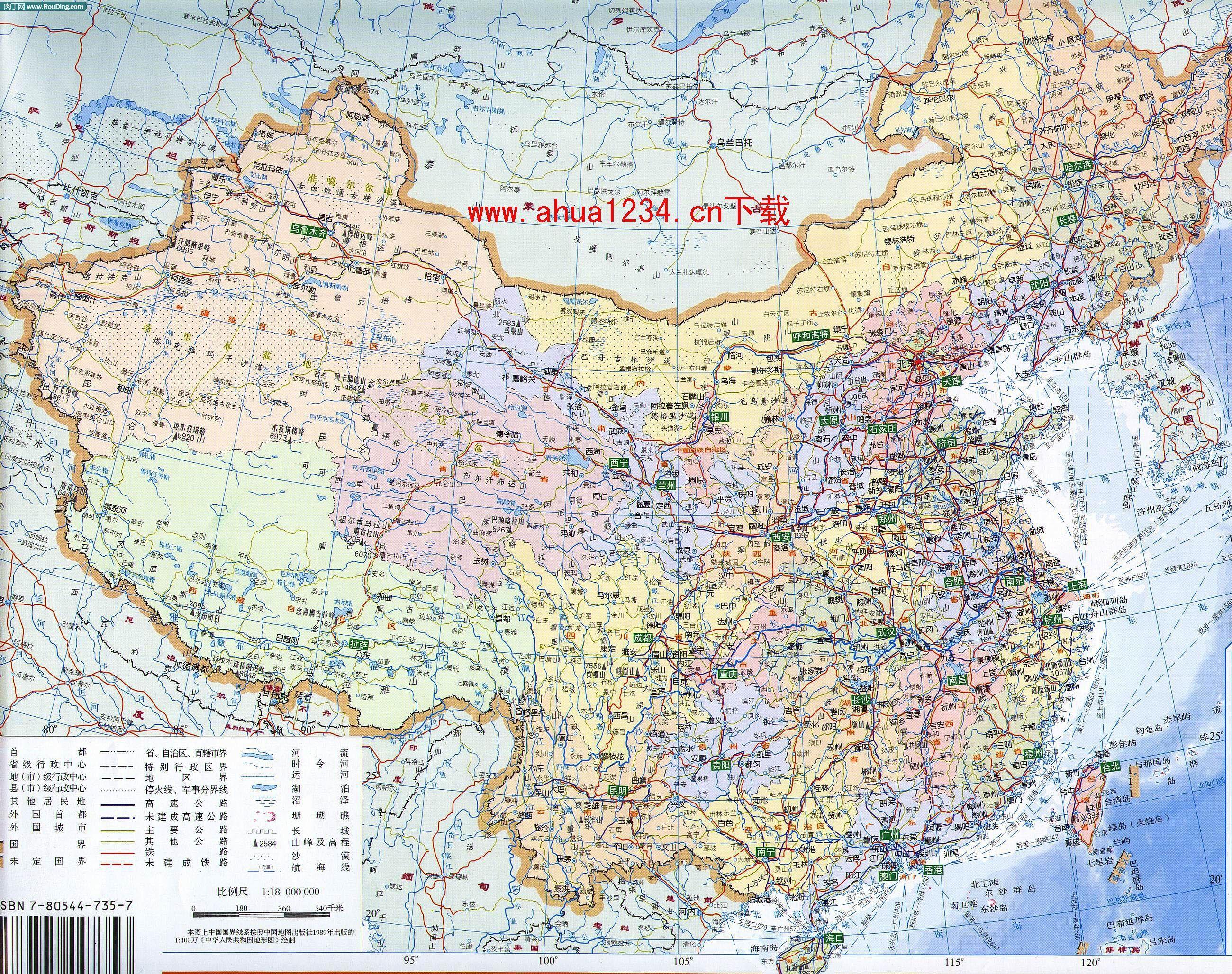 中国政区图高清全图