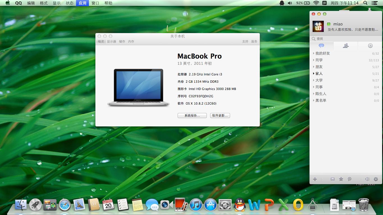 如果我打算用原版镜像刻录光盘全盘安装黑苹果再在黑苹果下安装win7图片