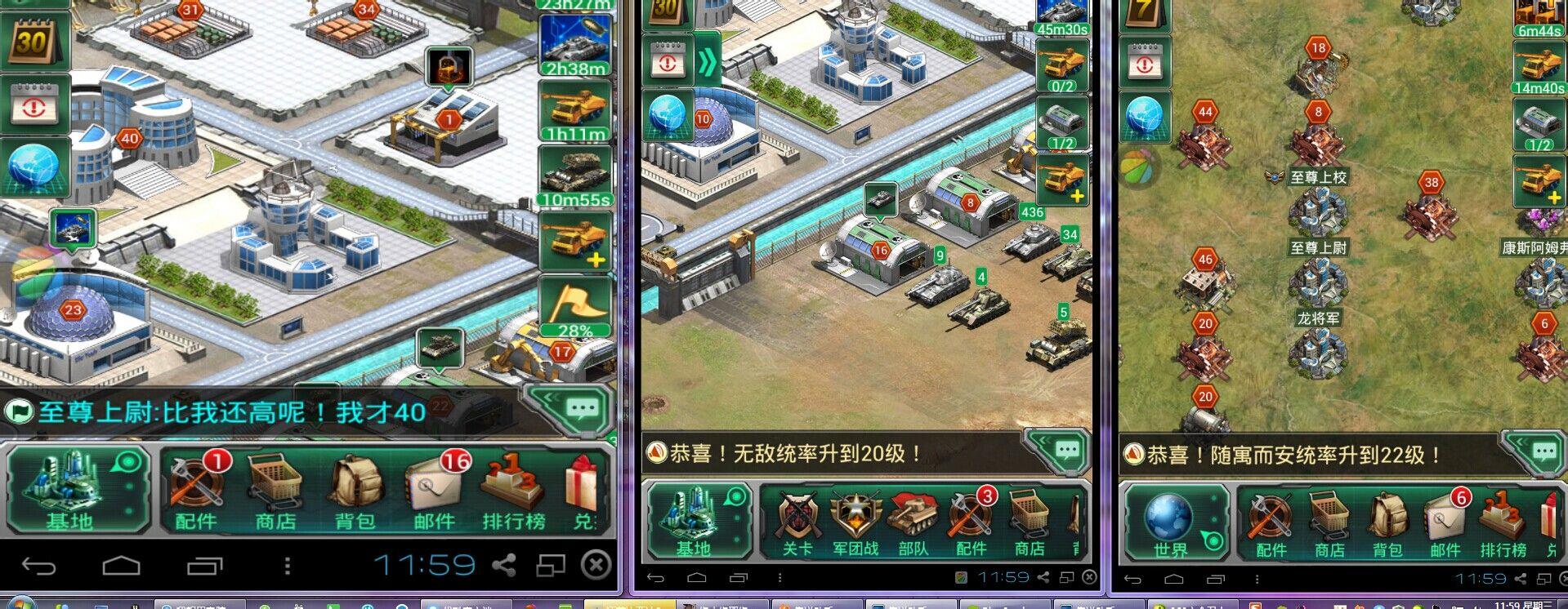 坦克风云ol红警 我的资源都满了,怎么能扩大仓库的资源容量?