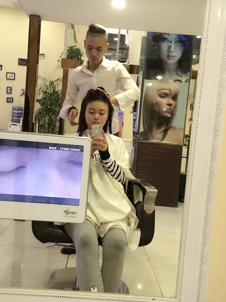 亲爱的老公给我剪头发图片