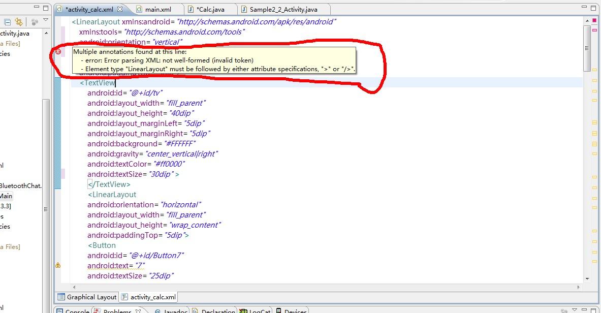 xml文件_编写一个android的计算器,xml文件出错!