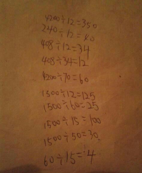 7道除法算式图片
