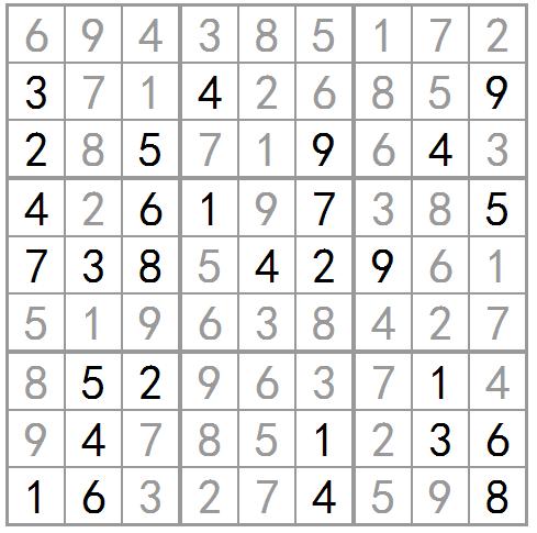 4-3=1 1+8=9 9-7=2 2+5=7 在方框内填上数字1~9,使等式成立,不能图片