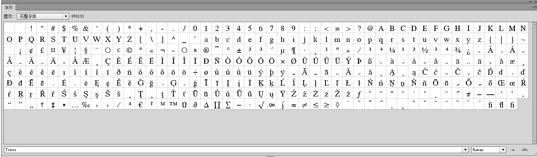 用系统自带的字母字体即可(如黑体样式的 arial,宋体样式的 &nbsp图片