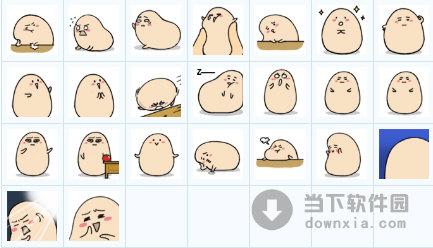 谁有一个蛋的表情包啊? 表情包哪里有的下啊?图片