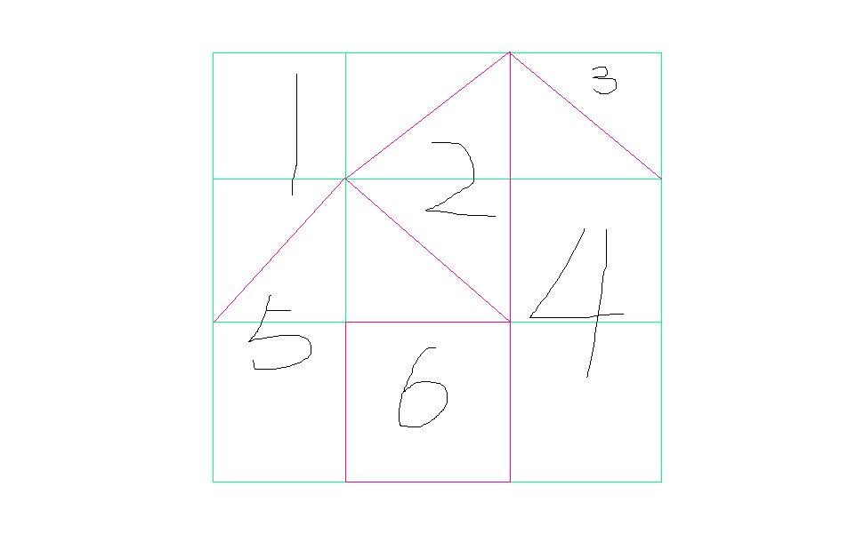两个正方形组成一个图形,小正方形的边长为4厘米,求阴影部分的面积图片
