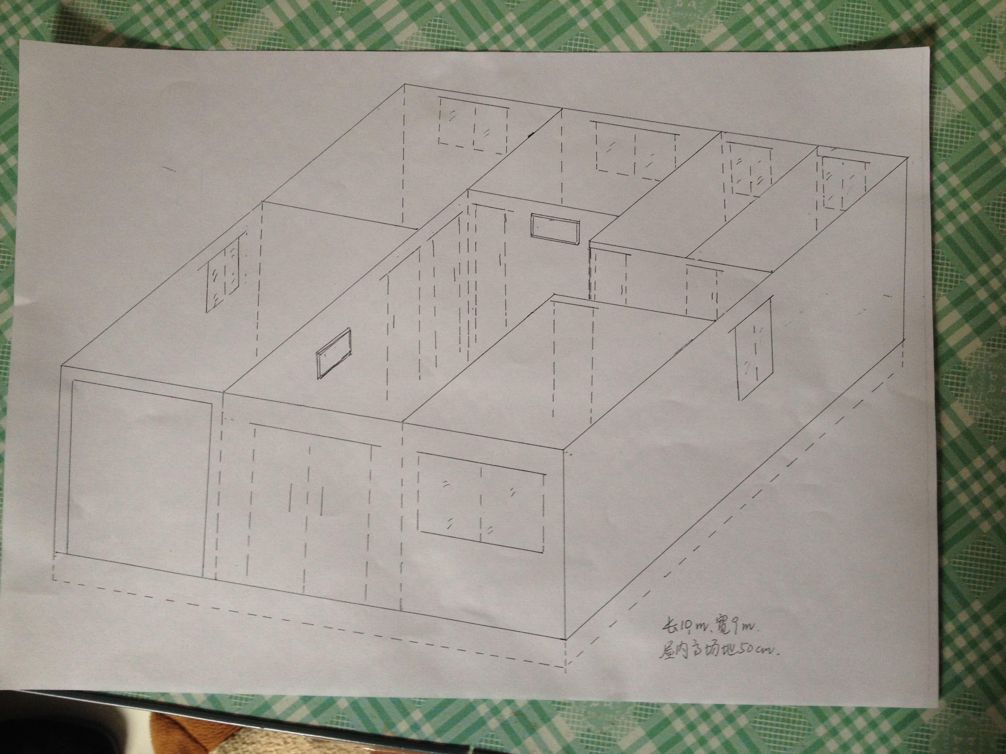 房子的平面图已经设计好了,想画出那种效果图来 高清图片