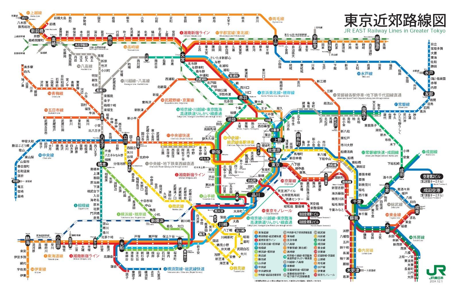 新宿火车站到成田机场