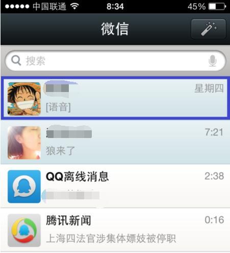 在苹果手机上登陆微信,怎么置顶聊天呢?图片