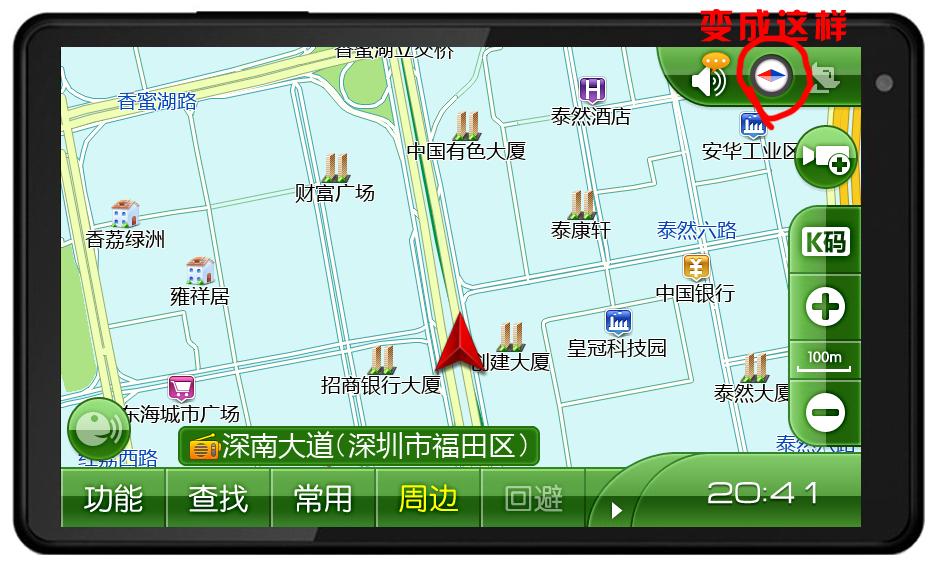 0105凯立德2342j07地图3d导航实景文件下载