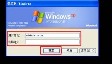 笔记本电脑怎么设置密码。怎么锁住屏幕。告诉我详细的 谢谢