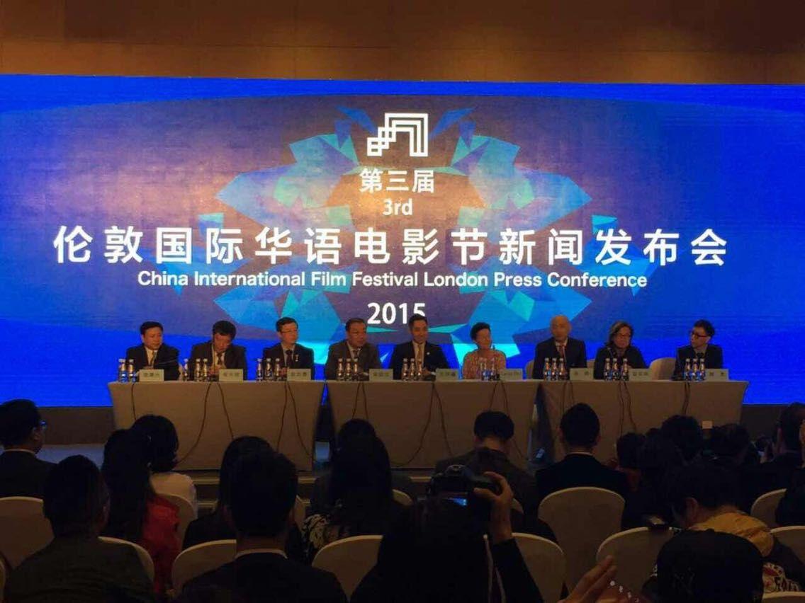 北京国际设计周影像之旅 在2014年9月24日,电影节与北京国际设计周图片