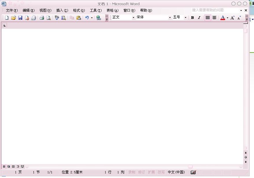 word文档页面设置纸张大小图片