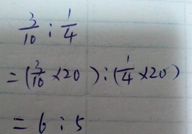 30分,比,10/4化简比。