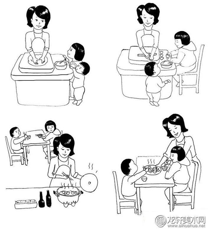 一家人新年春节包饺子和吃饺子的简笔画图片