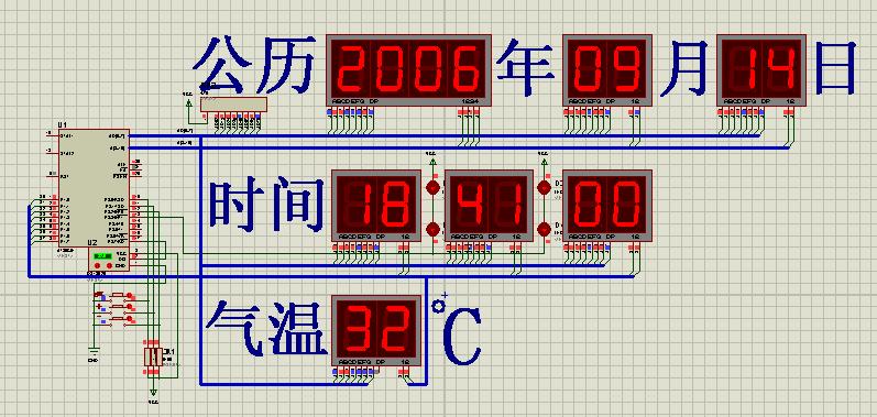 单片机控制的万年历p0控制段,p2控制位,4位共阴数码管图片