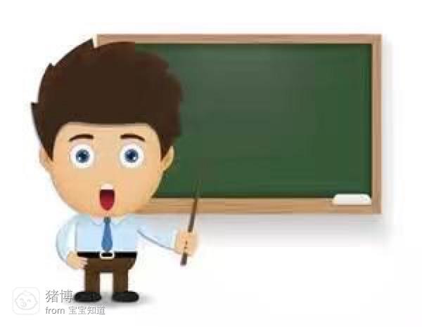 经验榜#【谈伴说伴】我的好老师