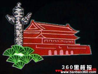 其他社会话题 分享到:  2011-09-21 19:56 提问者采纳 人民英雄纪念碑图片